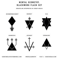 Татуировка геометрические фигуры значение