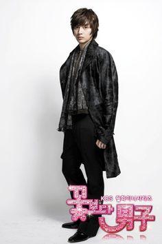 Song Woo Bin - Boys Over Flowers
