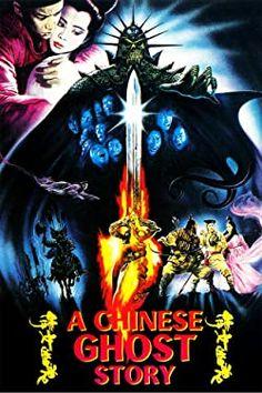 Thiện Nữ U hồn 1 là bộ phim điện ảnh Hồng Kông được sản xuất năm 1987 nói đến ma nữ ở miếu hoan chuyên dụ dỗ đàn ông để hút dương khí cho Ma Vương tu