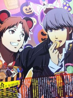 Yosuke Hanamura and Yu Narukami / Souji Seta from Persona 4 the animation.