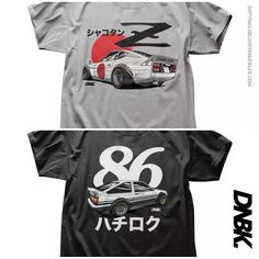 """The 86 beat the Hako in the last round of """"what would you take for a mountain drive"""" - so which would you rather for a cruise where you live - 240z or Levin?  Shirts available at Dirtynailsbloodyknuckles.com  Link in profile  #toyota #ae86 #levin #trueno #levinshirt #truenoshirt #datsun #240z #260z #280z #datsun240z #zcar #datsunshirt #nismoshirt #nissanshirt #240zshirt #l24 #4age #toyotashirt"""