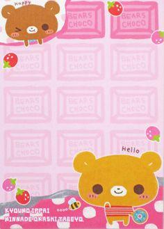 Crux Happiness Bears Memo Pad