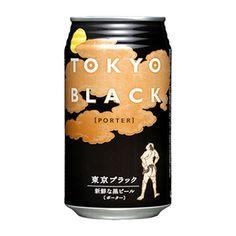 TOKYO BLACK.Black beer.
