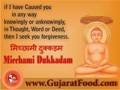 This #MicchamiDukkadam, let's dissolve the unwanted baggage of both, ours and others' mistakes, and move forward in our life. #Gujaratfood #Gujjufood #gujjutaste