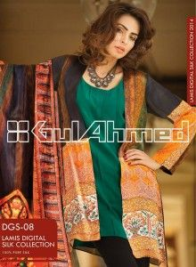 Gul Ahmed Lamis Silk Collection 2014 for Women 8 220x300 Gul Ahmed Lamis Silk Collection 2014 for Women