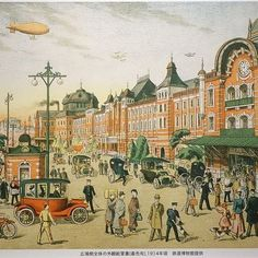 "Postcard of Tokyo Station Marunouchi Building with dirigible, c.1910–c.1920. 'Dirigible' existed as an adjective well before it was used as a noun meaning ""a vessel held aloft by gas."" It means ""steerable"" (from the Latin 'dirigere', to direct)."