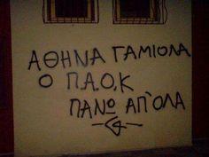 Thessaloniki, Adidas, Home Decor, Greek, Decoration Home, Room Decor, Home Interior Design, Home Decoration, Interior Design