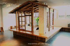 STAR HOSTEL ที่พักชิค ๆ ยอดนิยมในไทเป ไต้หวัน | README.ME