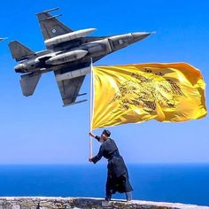 Hellenic Air Force, F 16 Falcon, Thessaloniki, Byzantine, Countries Of The World, Coat Of Arms, Cyprus, Military Aircraft, Old Photos