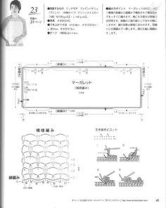 Lets knit series 14 - 紫苏 - 紫苏的博客
