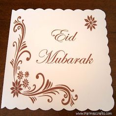 eid mubarak card muslim blog