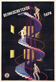 "Vladimir et Georgii Stenberg (Russie) – Affiche pour le film ""High Society Wager"" de Carl Froelich (1927)"