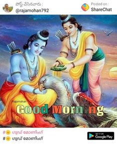 Hinduism In India, Good Morning Greetings, Good Morning Images, God, Movie Posters, Dios, Images Of Good Morning, Film Poster, Praise God