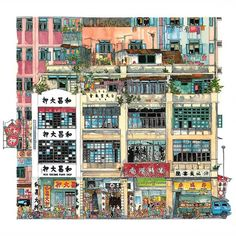 Great Cyberpunk - Anime City concepts for Lego! Building Illustration, Illustration Art, Chinese Buildings, Hong Kong Art, Anime City, Urban Sketchers, Office Art, Illustrations And Posters, Old Photos