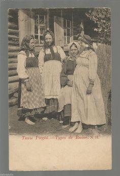 957,73 руб. Used in Предметы для коллекций, Почтовые открытки, Города и населенные пункты мира