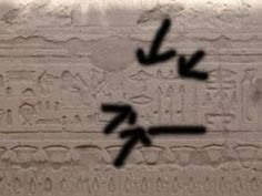 The Egyptian hieroglyphic shown in photo on left features two UFOs. This design has also been found in Mexican pottery and stonework. The technical detail in these two UFO shapes is amazing and they have no place in the minds of primitive people working in very crude circumstances. Advanced astronomical, mathematical and geometrical knowledge taught in schools today originated in Egypt. Where did it come from? This particular hieroglyphic definitely establishes that ancient Egyptians were in…