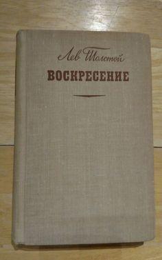 Leo Tolstoy Resurrection Воскресение Soviet era books In Russian  1970