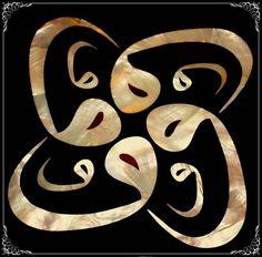 Islamic Calligraphy, Islamic Art, Art Forms, Tribal Tattoos, Mystic, Miniatures, Symbols, Fine Art, Drawings