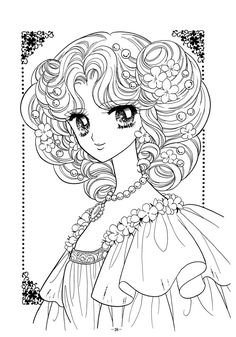 Nour Serhan uploaded this image to 'Princess World 02 colouring book'.  See the album on Photobucket.