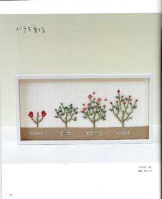 Gallery.ru / Фото #15 - Cross Stitch by Kazuko Aoki - natalytretyak