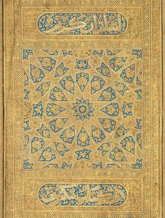 Most popular tags for this image include: Illuminated Manuscript, quran, mamluk and carpet page Islamic Posters, Islamic Art, Medieval Manuscript, Illuminated Manuscript, Arabic Pattern, Exotic Art, Turkish Art, Ornaments Design, Islamic Calligraphy