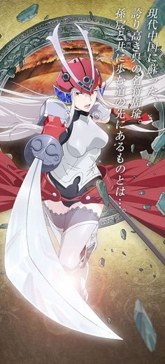 Studio Pierrot Unveils Soul Buster Chinese Co-Production Anime for October      Takahiro Mizushima, Rui Tanabe, Seira Ryū star in anime based on Chinese comic        Studio Pierrot and Chinese streaming site Youku Tudou anno...