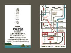 [つぼ銀] 居酒屋 つぼ銀さん(三重県・伊勢市) 名刺デザイン Name Card Design, It Works, Cards, Maps, Playing Cards, Nailed It
