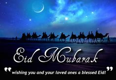 Team LEARNect wishes you all 'Eid Mubarak'