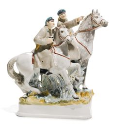 Mounted Border Guards, Lomonosov State Porcelain Manufactory, Leningrad, 1937