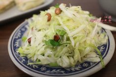 sweet and sour cabbage salad   Taiwanese food appetizer