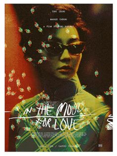 Movie Poster of the Day Castro Theatre poster for IN THE MOOD FOR LOVE (Wong Kar-wai, Hong Kong, Designer: Adam Juresko Poster source: TheArtofAdamJuresko See more posters for the films of Maggie Cheung at Movie Poster of the Week on MUBI. Spoke Art, Bon Film, Plakat Design, Fritz Lang, Love Posters, Best Movie Posters, Cinema Posters, Alternative Movie Posters, Love Movie