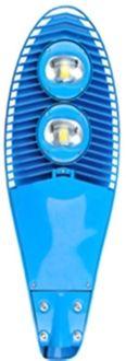 Street Light 120watt SLY2 Series
