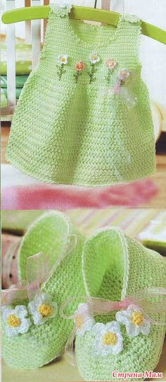 Вязаный сарафан и пинетки для девочки - Вязание для детей - Страна Мам