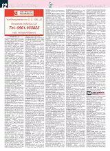 Pole Position 633 - edizione del 31 marzo   Per sfogliare la rivista on line, collegati al nostro portale www.poleposition.cz.it oppure clicca qui per scaricare il file del giornale in formato pdf   http://www.poleposition.cz.it/giornale_633.pdf