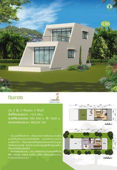 Cabin House Plans, House Layout Plans, Duplex House Plans, Tiny House Cabin, Small House Plans, House Layouts, House Floor Plans, Free House Design, Small House Design
