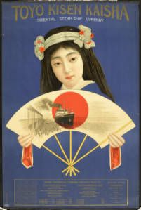 Toyo Kisen Kaisha = Oriental Steam-Ship Company [Woman with a fan] :: Rare Books and Manuscripts Collection