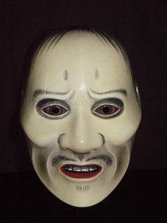 NOH   thoughts of Justice: ... noh theatre or M4 politics, I ...