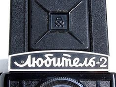 Old school soviet logotype