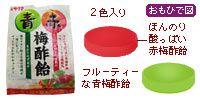 サクマ赤梅酢飴青梅酢飴