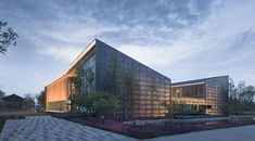 Built by UDG China in Wuxi, China with date Images by Yao Li. The phase of Wuxi Yangshan rural life complex project that is known as 'Oriental Garden' is located in the peach . Healthcare Architecture, China Architecture, Public Architecture, Education Architecture, Commercial Architecture, Architecture Design, Wuxi, Sales Center, Best Architects