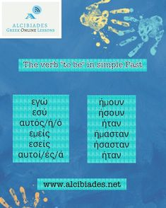 The most effective way to learn greek by a native speaker/qualified greek teacher! Greek language lessons for all ages and levels! Book a FREE lesson now! Verb To Have, Greek Phrases, Learn Greek, Study Organization, Organizing, Greek Language, Greek Alphabet, Online Lessons, Language Lessons