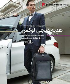 www.digiluxs.com © 5000 هدیه از دیجیلوکس، بدون قرعه کشی!! © دیجیلوکس، نمایندگی انحصاری #پیرکاردین برای  لوازم جانبی موبایل-تبلت-نوتبوک در ایران میباشد.  هم خودتان ثبت نام کنید، هم به دوستان خود هدیه دهید!! برای دریافت #هدیه و اطلاع از تازه های ما، اول در کانال تلگرام #دیجیلوکس عضو شوید ویا ما را در اینستاگرام دنبال کنید:  https://www.instagram.com/digiluxs/  https://www.telegram.me/digiluxs/  و سپس در وب سایت دیجیلوکس ثبت نام کنید: www.digiluxs.com
