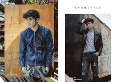 Star Style PH: Fast Track featuring James Reid Actor James, James Reid, Jadine, Nice To Meet, Star Fashion, Cute Couples, Really Cool Stuff, Beautiful Pictures, Bomber Jacket