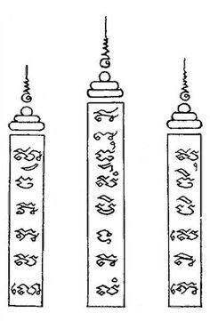 Янт Дтри Садом Khmer Tattoo, Thai Tattoo, Sak Yant Tattoo, Thailand Tattoo, Aesthetic Pastel Wallpaper, Scripts, Black Magic, Python, Bangkok