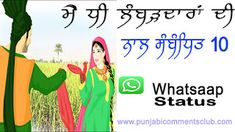 Hello world welcome you can read here Punjabi status for ghaint sardarni Sardarni lambardarni. Punjabi Ghaint Status, Punjabi Funny, Attitude Status, Social Networks, Reading, Image, Word Reading, Reading Books, Social Media