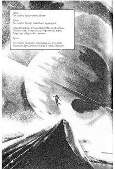 Чтение манги А, А' [А, А штрих] 1 - 2 4/4 [Четыре Четверти] - самые свежие переводы. Read manga online! - ReadManga.me