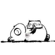 【一日一大熊猫】2016.3.19 ゆっくり落ち着いて、読書とかしたいなぁ。。。 #パンダ #読書