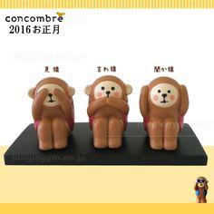 デコレ(decole)コンコンブル(concombre)まったりお正月マスコット:三猿