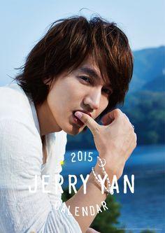 Jerry yan Asian Actors, Korean Actors, Jerry Yan, Celebrities Then And Now, Meteor Garden, Carrie Fisher, Handsome Actors, Drama Movies, Dream Guy