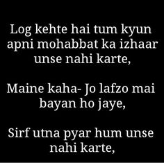 Aankhen padho Aur jaano Hamari Raza kya hai Har baat lafzon se ho to maza kya hai. Bff Quotes, True Love Quotes, Best Love Quotes, Strong Quotes, People Quotes, Badass Quotes, My Poetry, Poetry Quotes, Urdu Poetry